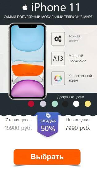 сравнить iphone xs и iphone 11 pro